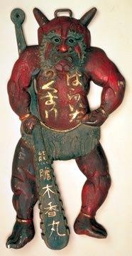 江戸時代の薬屋の看板(はらいたのくすり)