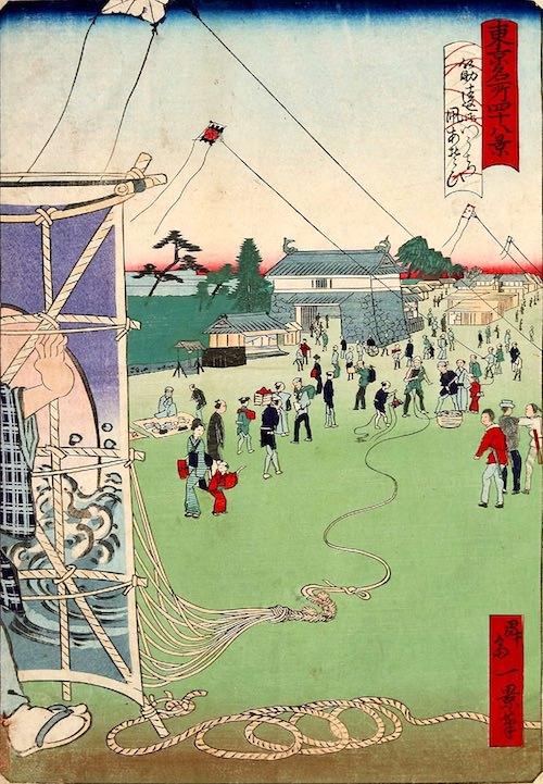 江戸時代の凧遊び(『東京名所四十八景』「筋違御門うち凧あそひ」昇斎一景 画)