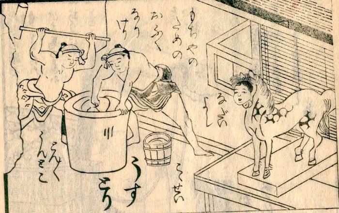 江戸時代の餅屋の看板(『用捨箱』柳亭種彦 作)