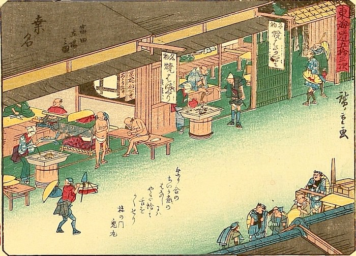 東海道の桑名宿。焼きはまぐりの看板が見える(『東海道五十三次』「桑名」歌川広重 画)