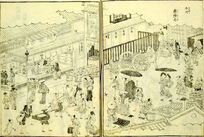 江戸時代の薬屋と看板(『江戸名所図会』より「本町 薬種店」)