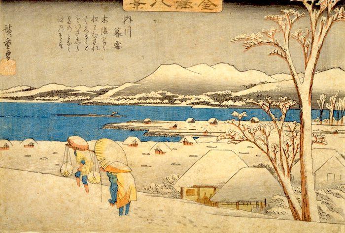 江戸時代の横浜市金沢周辺(『金沢八景』「内川暮雪」歌川広重 画)