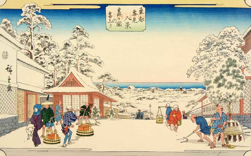 江戸時代のお正月(『東都雪見八景』「霞ヶ関の雪上り」歌川広重 画)の拡大画像|江戸ガイド