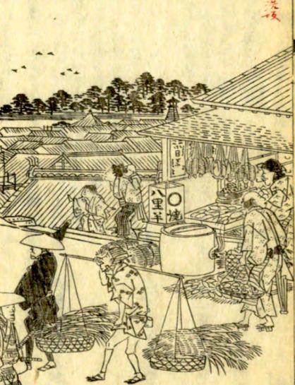 江戸時代の焼き芋屋(『東都歳時記』より)