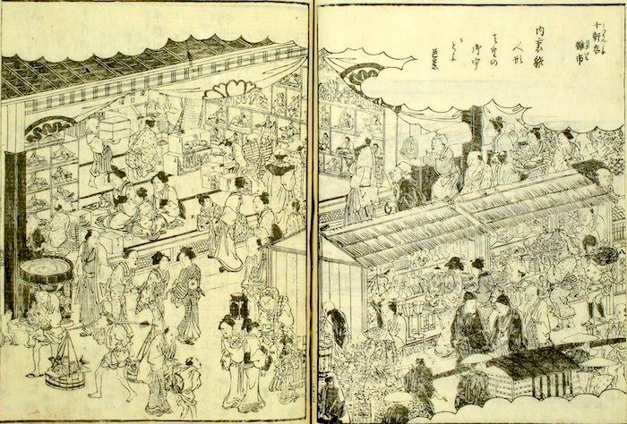 十軒店の雛市(『江戸名所図会』より)