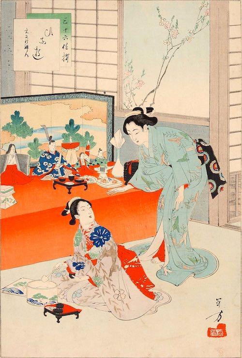 江戸時代のひな祭り(『三十六佳撰』「ひな遊 元文頃婦人」水野年方 画)