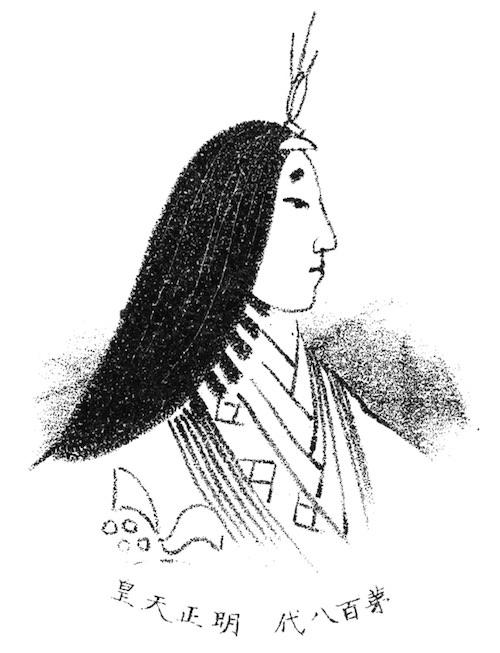 明正天皇(女帝)