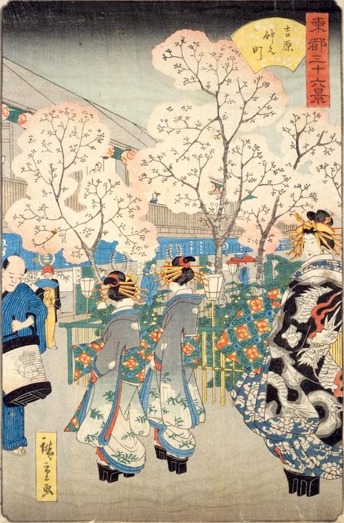 遊女と夜桜(『吉原仲之町』歌川広重 画)