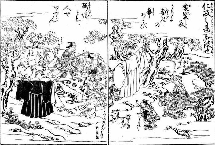 脱いだ花見小袖を吊るして幕にする女性たち(『絵本艶庭訓』)
