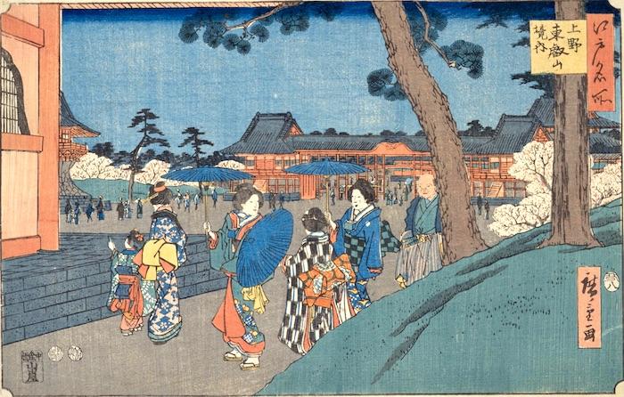 『江戸名所 上野東叡山境内』(歌川広重 画)