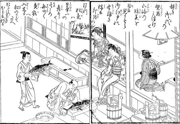 初鰹をさばく魚屋(『絵本浅紫』より)