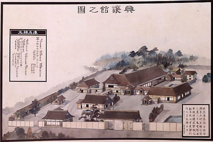興譲館(上杉鷹山が創設した藩校)