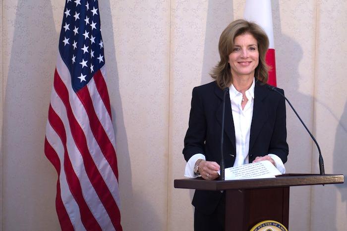 キャロライン・ケネディ元駐日大使(元アメリカ大統領J・F・ケネディの娘)
