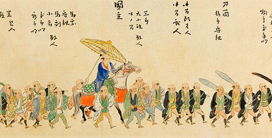米沢藩上杉家の大名行列