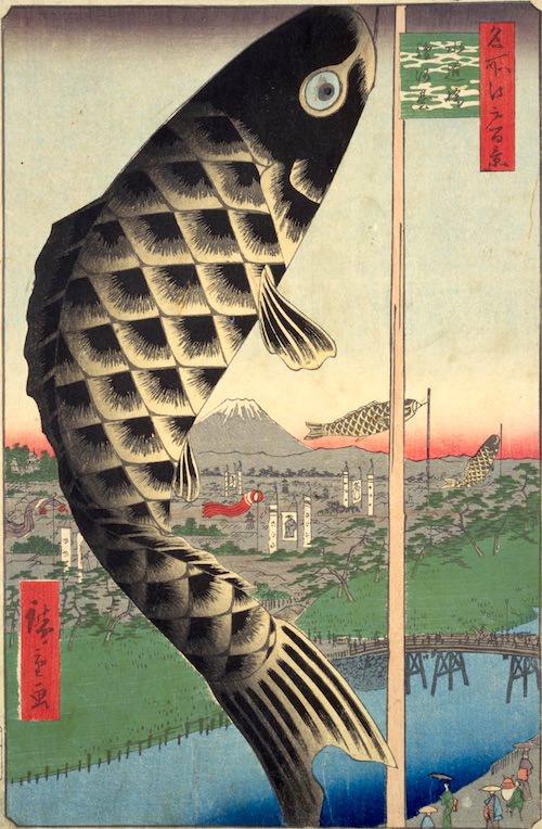 鯉のぼりの浮世絵(『名所江戸百景 水道橋駿河台』歌川広重 画)