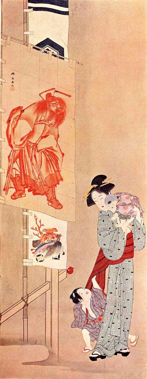 鍾馗様が描かれた幟(勝川春章 画)