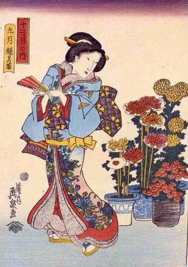 『十二ヶ月の内 九月 縁日の菊』(渓斎英泉 画)の拡大画像