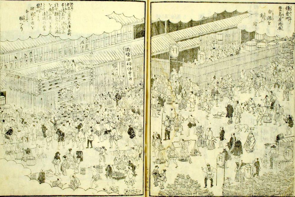豆腐田楽で有名な豊島屋(『江戸名所図会』(1)より「鎌倉町」)の拡大画像