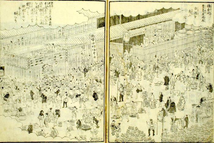 豆腐田楽で有名な豊島屋(『江戸名所図会』(1)より「鎌倉町」)