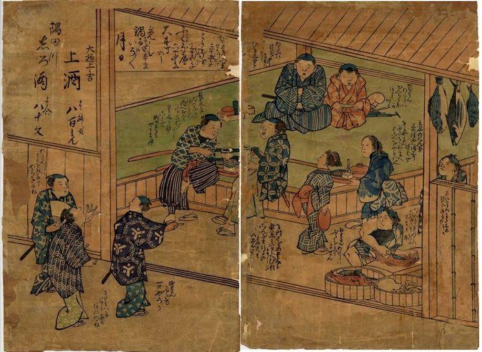 居酒屋の障子に「上酒」「隅田川 志ろ酒」などの文字が見える(『揚酒屋賑ひの図』)