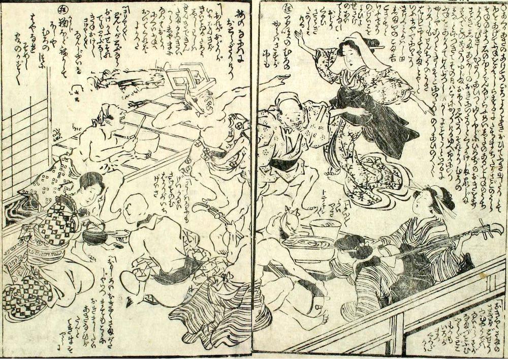 江戸時代の銚子(画像左、『金草鞋』より)の拡大画像