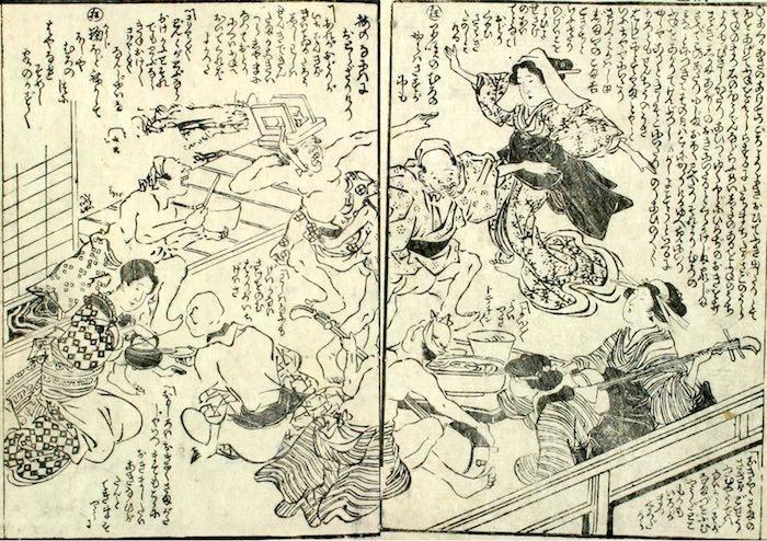 江戸時代の銚子(画像左、『金草鞋』より)