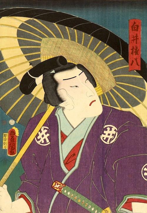 『白井権八』(三代歌川豊国 画)