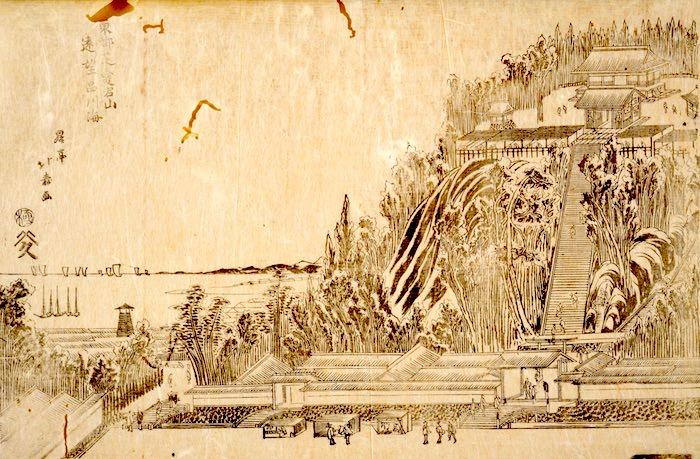 『東都芝愛宕山遠望品川海図』(昇亭北寿 画)の墨摺