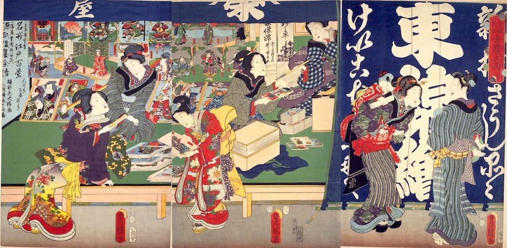 浮世絵を売っていた絵草紙屋(『今様見立士農工商』「商人」三代歌川豊国 画)の拡大画像