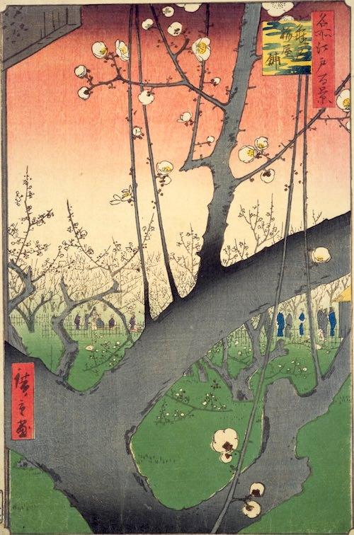 『江戸名所百景』より「亀戸梅屋舗」(歌川広重 画)