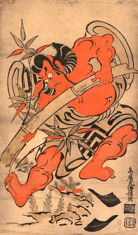 丹絵の代表的な作品(『市川團十郎の竹抜き吾郎』鳥居清倍 画)