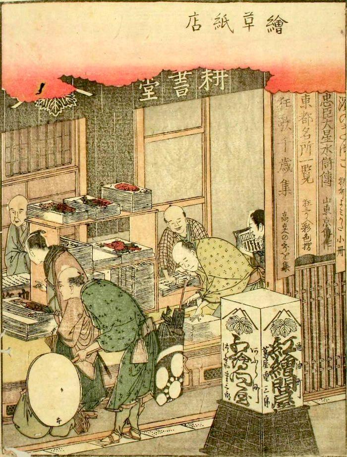 蔦屋重三郎の書店「耕書堂」の店先(葛飾北斎 画)の拡大画像