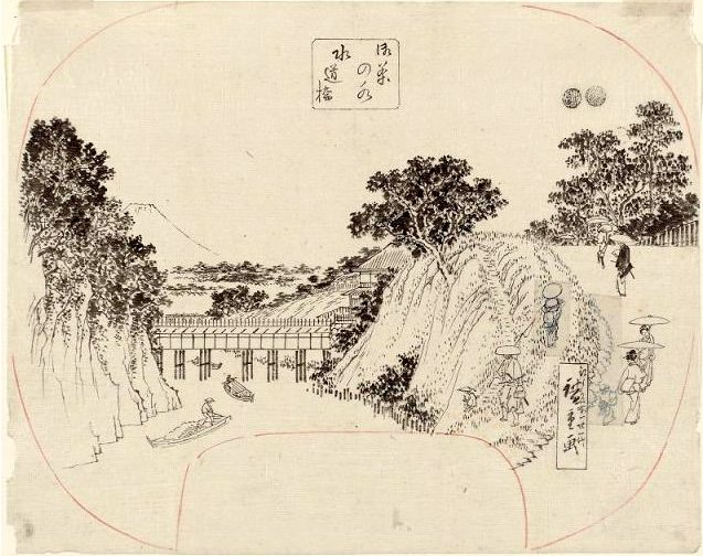 『御茶の水 水道橋』(団扇絵)の版下絵(歌川広重 画)