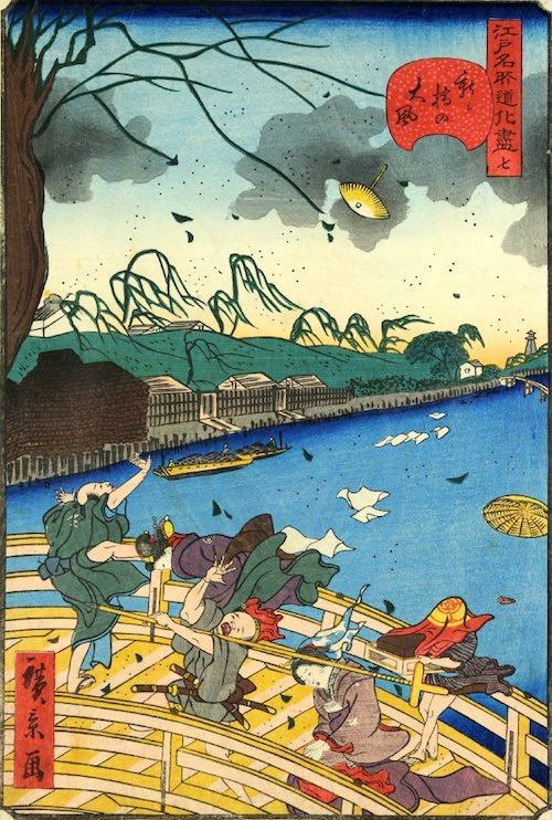 「七 新シ橋の大風」(1859年)(『江戸名所道戯尽』より、歌川広景 画)