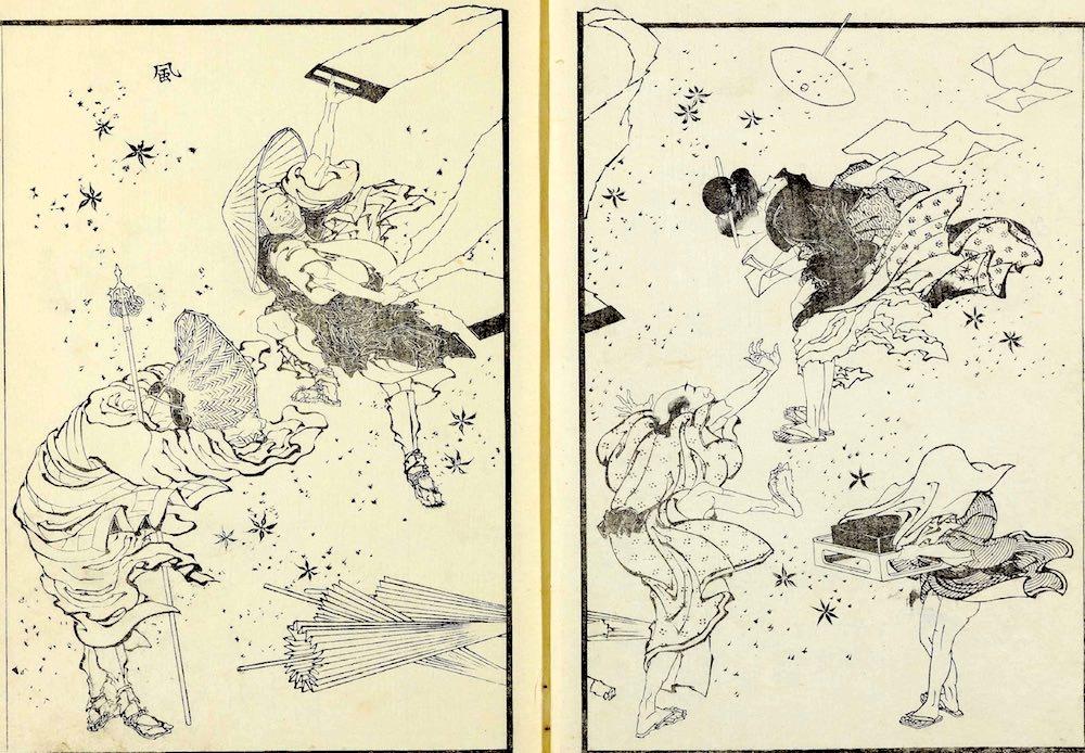 『北斎漫画』(第12編)より「風」(葛飾北斎 画)の拡大画像