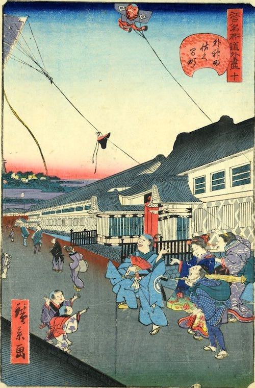 「十 外神田佐久間町」(1859年)(『江戸名所道戯尽』より、歌川広景 画)