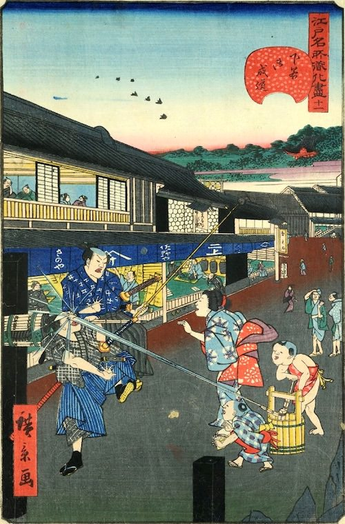 「十一 下谷御成道」(1859年)(『江戸名所道戯尽』より、歌川広景 画)