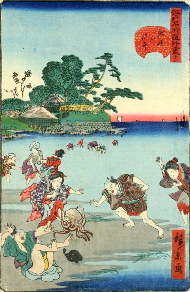 「十二 洲崎の汐干」(1859年)(『江戸名所道戯尽』より、歌川広景 画)の拡大画像