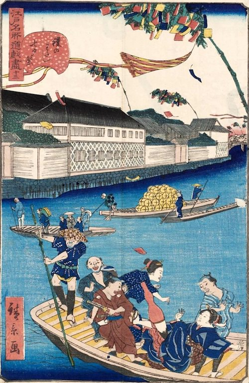 「十三 鎧のわたし七夕祭」(1859年)(『江戸名所道戯尽』より、歌川広景 画)