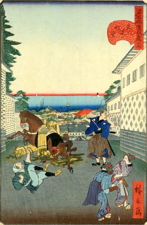 「十五 霞が関の眺望」(1859年)(『江戸名所道戯尽』より、歌川広景 画)