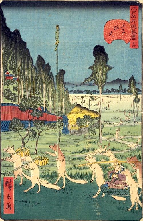 「十六 王子狐火」(1859年)(『江戸名所道戯尽』より、歌川広景 画)