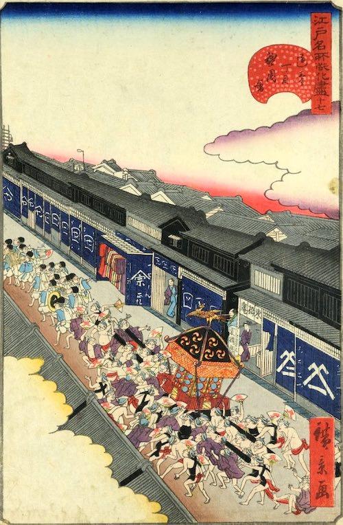 「十七 通壹丁目祇園会」(1859年)(『江戸名所道戯尽』より、歌川広景 画)