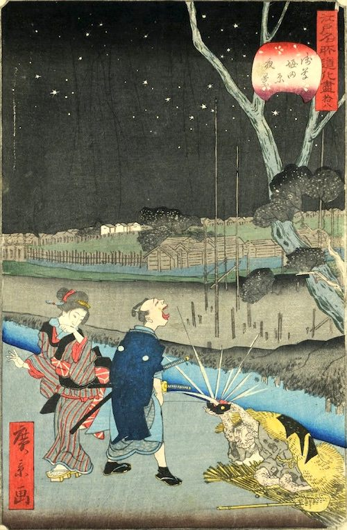 「十八 浅草堀田原夜景」(1860年)(『江戸名所道戯尽』より、歌川広景 画)