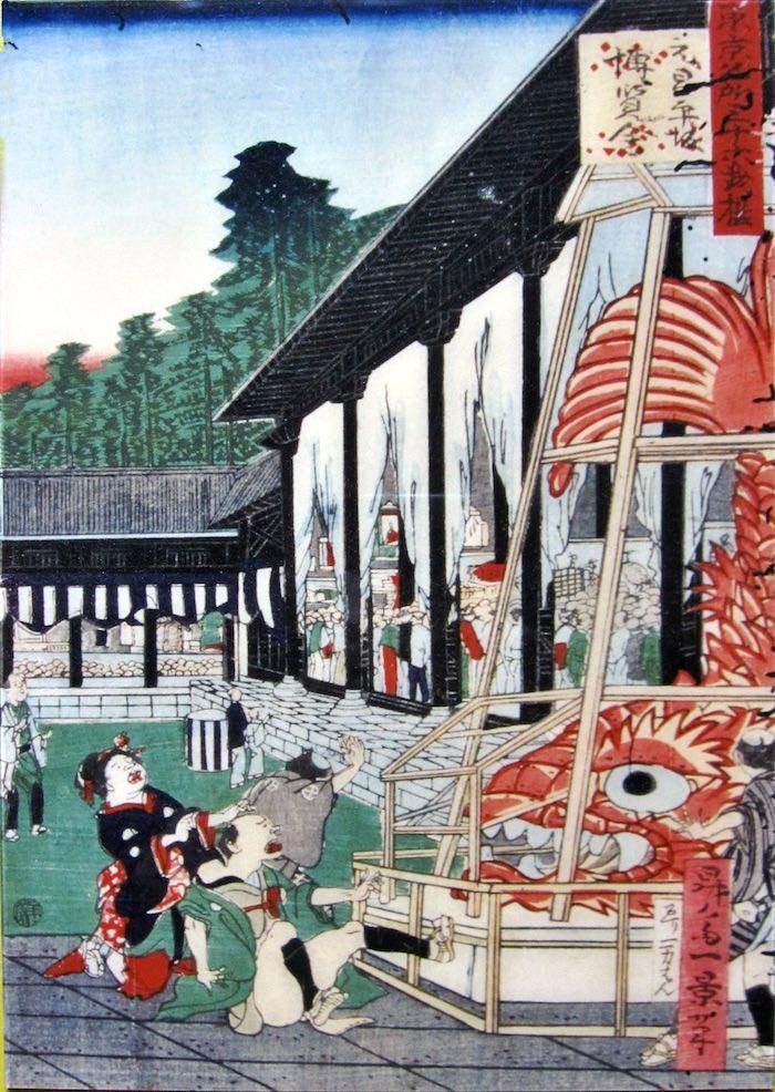 歌川広景と同一人物ともいわれる昇斎一景の作品(『東京名所三十六戯撰』より「「元昌平坂博覧会」)の拡大画像