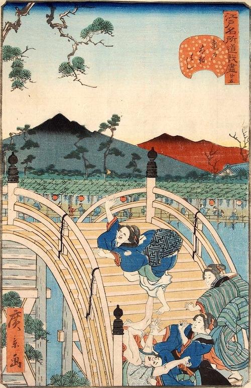 「廿五 亀戸太鼓はし」(1859年)(『江戸名所道戯尽』より、歌川広景 画)