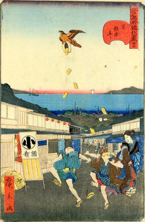 「廿七 芝飯倉通り」(1859年)(『江戸名所道戯尽』より、歌川広景 画)