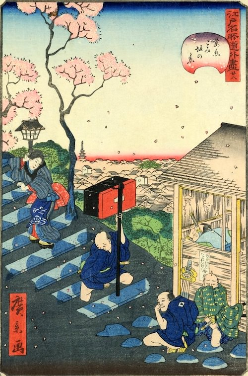 「廿八 妻恋こみ坂の景」(1859年)(『江戸名所道戯尽』より、歌川広景 画)