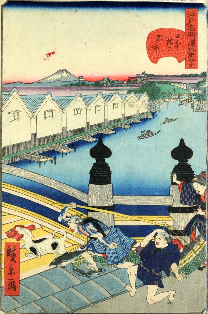 「壹 日本橋の朝市」(1859年)(『江戸名所道戯尽』より、歌川広景 画)の拡大画像