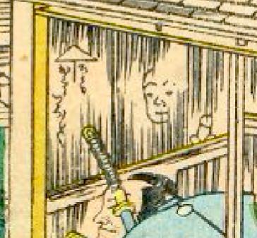 江戸時代の便所にある相合傘の落書き(『江戸名所道戯尽』より、歌川広景 画)