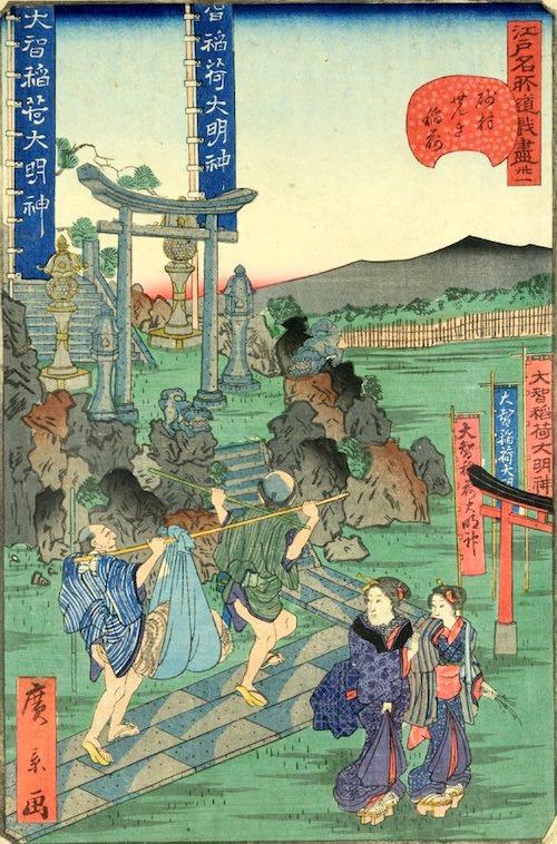 「卅一 砂村せんき稲荷」(1859年)(『江戸名所道戯尽』より、歌川広景 画)